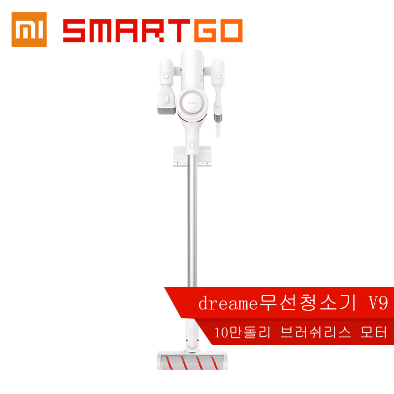2019 xiaomi wireless cyclone filter dreame v9 handheld cordless mi carpet sweep dust collector. Black Bedroom Furniture Sets. Home Design Ideas