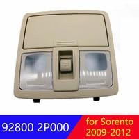 928002P000 for kia Sorento 2009 2012 Dome light reading lamp sunroof switch car glasses case reading light map light 92800 2P000