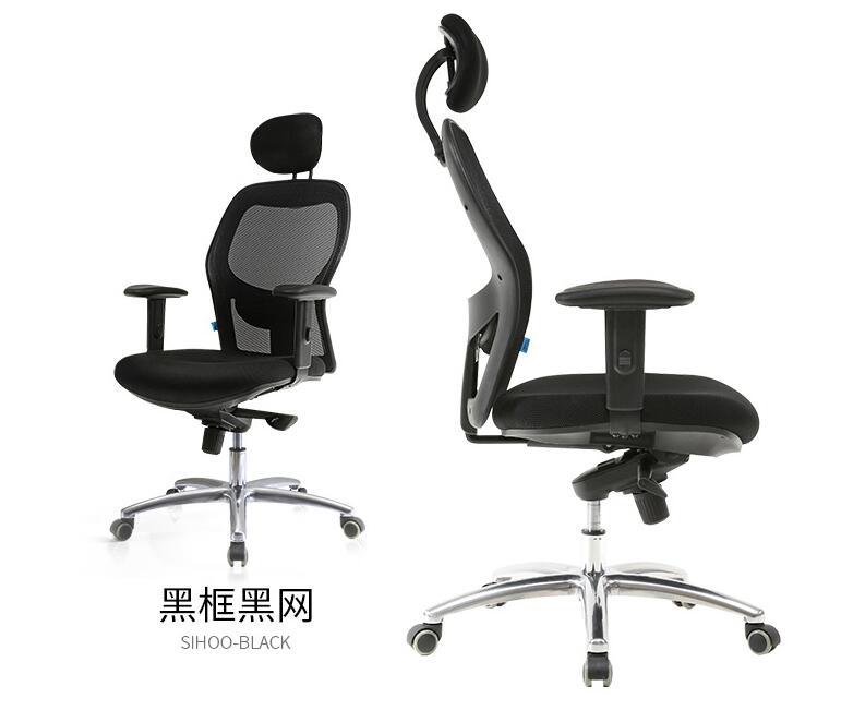 Ergonomic computer chair. Home swivel chair. Boss chair. Cushioned comfort. Reclining chair..032