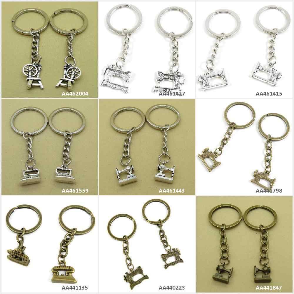 עתיק ברונזה כסף Keychain Keyring Keytag מפתח שרשרת טבעת תפירת מכונת Flatiron ברזל ספינינג גלגל Crafting תיק קסמי