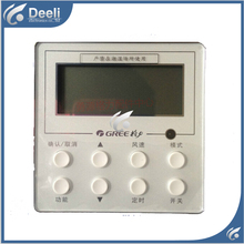 for Gree A2 wind pipeline controller XK51 display board hand operator 30294000004 Z4E35H