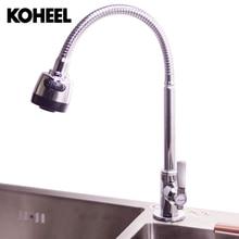 Koheel холодной кран один коснитесь умывальник кран на одно отверстие холодной воды 1/2 дюйма цинка тела водопроводной воды педаль кран