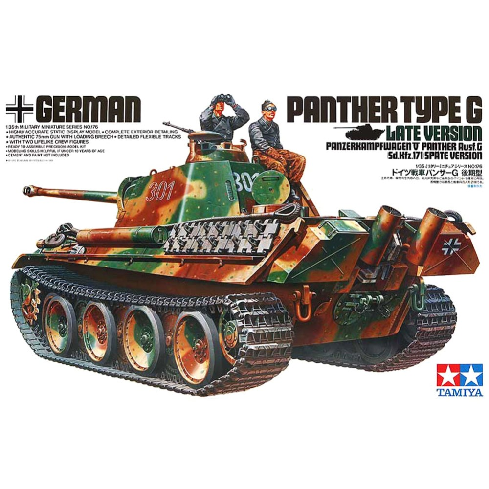 OHS Tamiya 35176 1/35 German Panther Type G Late Version Sd Kfz 171 Military Assembly AFV Model Building Kits G 1 35 assembly german sd kfz 250 9 a fire artillery armored vehicle 6882