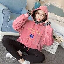 Winter spring Korean stripe womens loose hoodies mosaic coat thick hooded sweatshirt cashmere turtleneck hat tide college wind