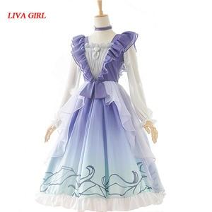 Платье для косплея Sakura Kinomoto Sakura, высокое качество