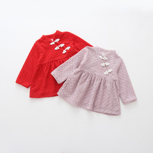 WYNNE GADIS Autumn Baby Kids Lace Floral Vintage Cheongsam Long Sleeve Bow Button Princess Party Tutu Girls Dress vestidos