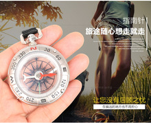 NatureHike Hanging Ring Outdooor Hiking Climbing Mini Kompas Keychain Waterproof Shockproof Untuk Wisatawan Wisatawan