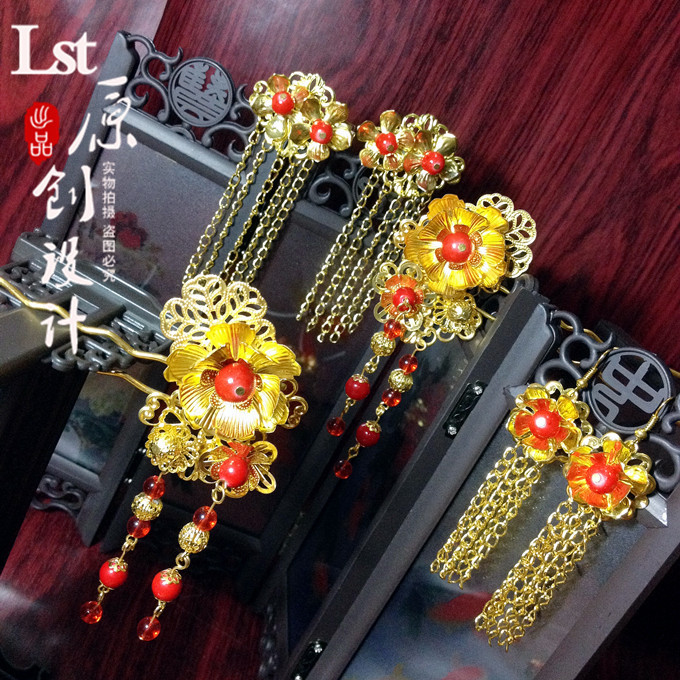 Huan Yuan  9 designs Gorgeous Traditional Chinese Wedding Qipao Xiuhefu Costume Accessory Bride Hair Accessory Set huan qi
