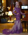 Purple Muslim Mermaid Evening Dresses With Appliques Lace Hijab High Neck Long Sleeve Arabic Evening Party Gowns robe de soiree