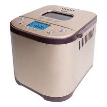 Хлебопечь MYSTERY MBM-1210 (Мощность 710 Вт, вес выпечки до 1000 г, 15 программ, автоподогрев, таймер)
