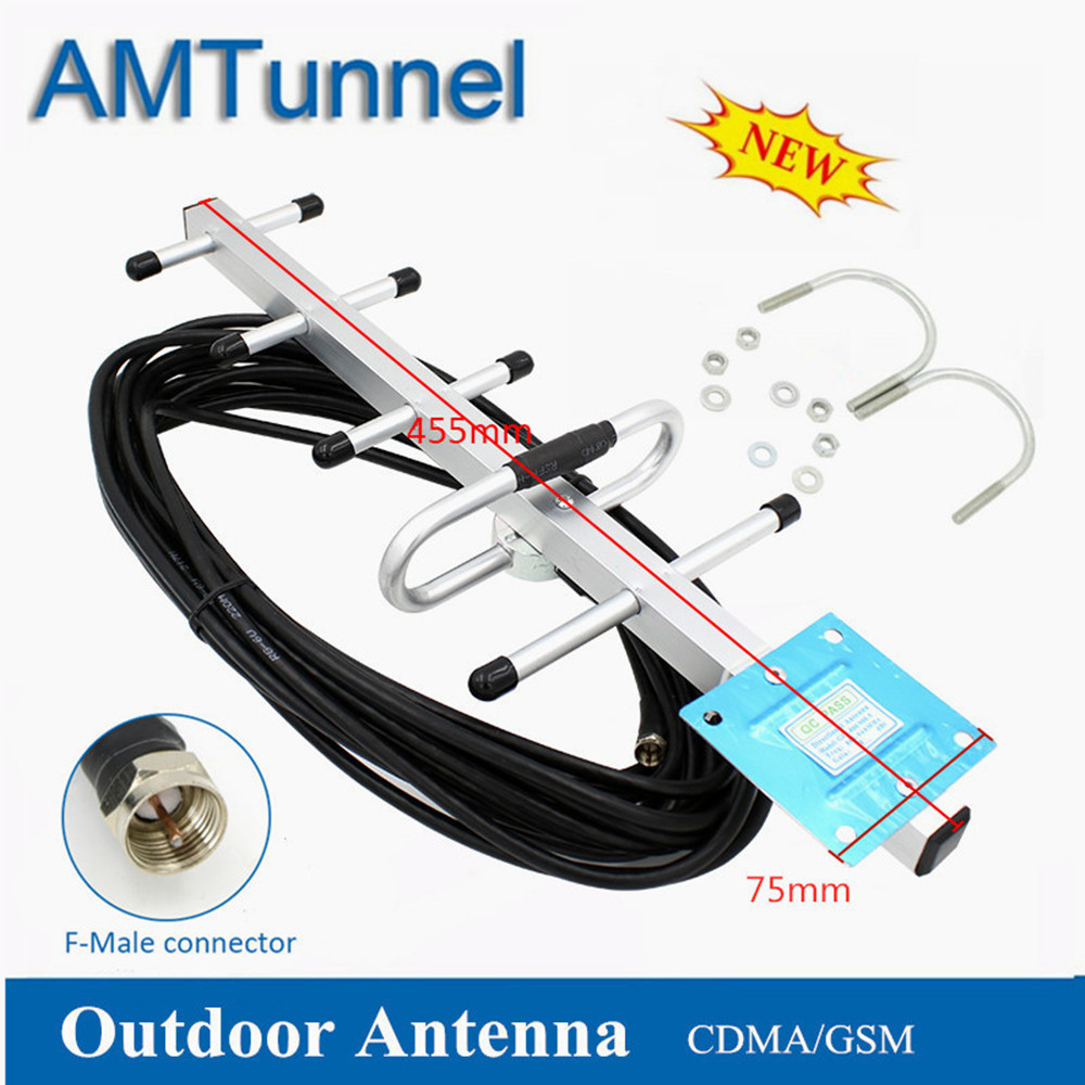 GSM Antenna 868MHz Yagi Outdoor Antenna 915MHz Directional 8dBi With 10m Cable F Male Connector