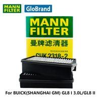 Mannfilter炭素車のキャビンフィルターCUK2318-2用ビュイック(上海gm) gl8 i 3.0l/gl8 ii 2.5l/3.0l自動車部