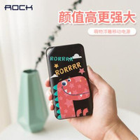 ROCK Cute cartoon pink Power Bank 10000mAh for iphone Samsung Xiaomi Portable External Battery Pack banco de energia USB Charger