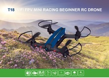 High Tech T18 Wifi FPV Mini Drone 6 axle 2.4GHz 4 Channels RC Racing Quadcopter 720P video Camera FPV Helicopter Y20519/22