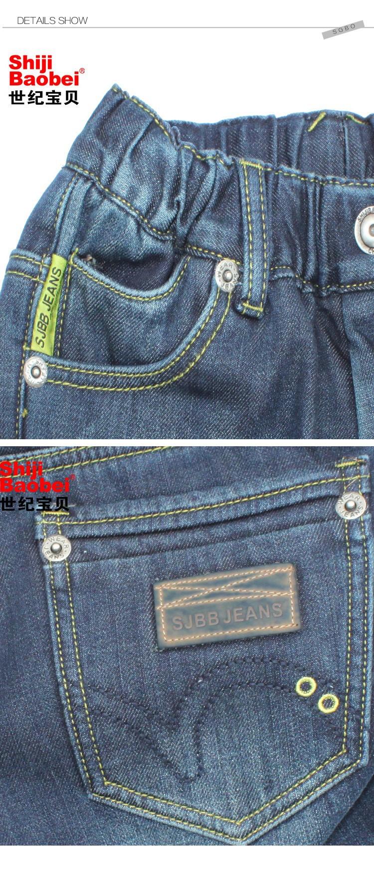 2015 New Fashion Big Boys Jeans Kids High Quality Brand Denim Trousers Children Casual Cowboy Pants Big Size 6 8 10 12 14 16 Y