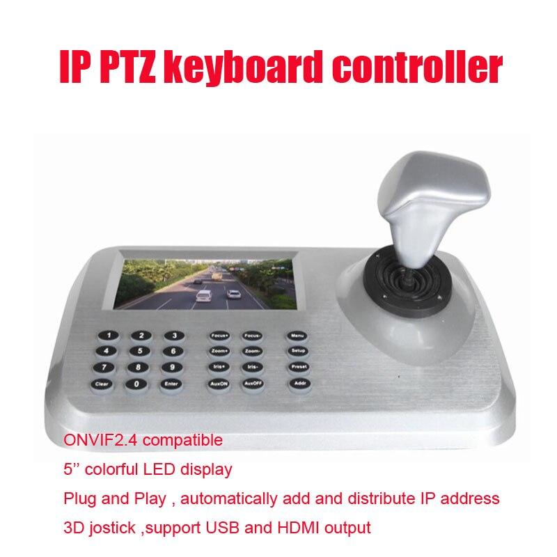 Livraison gratuite 5 pouces LCD ONVIF IP PTZ clavier 3D Joystick CCTV clavier contrôleurs pour IP PTZ caméra de vitesse