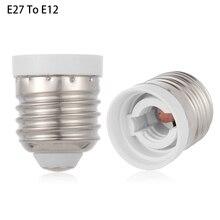 Универсальное светодиодное основание лампы преобразования держатель преобразователь, переходник E27 для B22 E14 E40 GU10 E12 E17 MR16 G9 G24 Домашнее освещение с помощью светодиодов