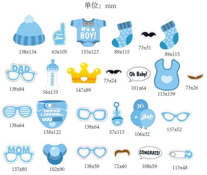 25PCS Photo Booth Props Baby Shower Decoration Baby Boy Christening  Decoration Party Supply In Photobooth Props From Home U0026 Garden On  Aliexpress.com ...