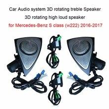 Car Audio system 3D rotating treble Speaker 3D rotating high loud speaker for Mercedes-Benz S class (w222) 2016-2017