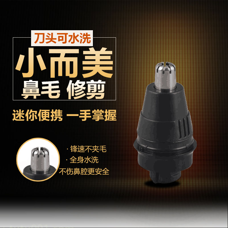 Men's Shaver Replacement Nose Trimmer Head For PHilips RQ10 RQ11 RQ32 RQ1200 RQ1195 RQ1180 RQ1160 S9911 S9711 YS523 RQ350 RQ360