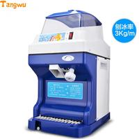 Free shipping ice pressing high power snow sand ice machine Crushed ice machine Ice Crushers NEW