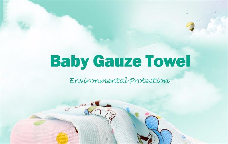 Square Cotton Cartoon Baby Bath Towel (1)