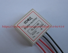 Free shipping     YEJ80-90 (AC220V-DC99V), brake motor module rectifier rectifier (Y type) rectifier mdq 500a rectifier bridge single phase rectifier module