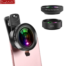 lens in Mobile phone
