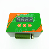 AC 220V Intelligent Pressure Controller Inflatable Tent Dedicated Automatic Gas Device Barometric Pressure Measurement