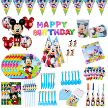 Радуга Микки Маус тематическая вечеринка на день рождения украшения детская посуда воздушные шары салфетка бумажная тарелка чашка детский душ вечерние принадлежности