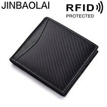 JINBAOLAI carbon fiber leather men's wallet anti-magnetic leather wallet leather wallet multi-card RFID men's wallet