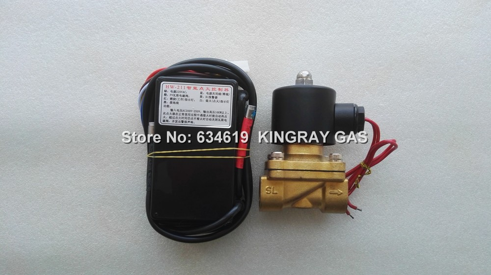 220V 1/2 solenoid automatic gas ignition control kits hot sale gas ignition controller gas grill lighter gas burner ignitor