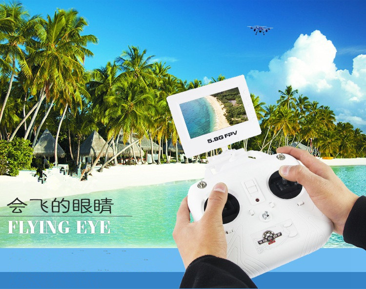 HJ817 FPV RC Quadcopter drone can With HD Camera 5 8G Real Time transfer Display