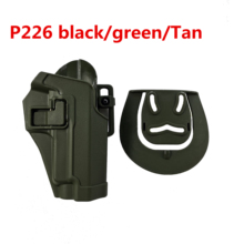 Tactical Military Concealment P226 Right Waist Paddle Belt Hand gun Holster with Magazine Pouch for SIG Sauer  P226 220 228 229 oem p226 page 7