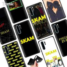 SKAM Movie Back Silicone Case for Huawei P30 P20 Pro P9 P10