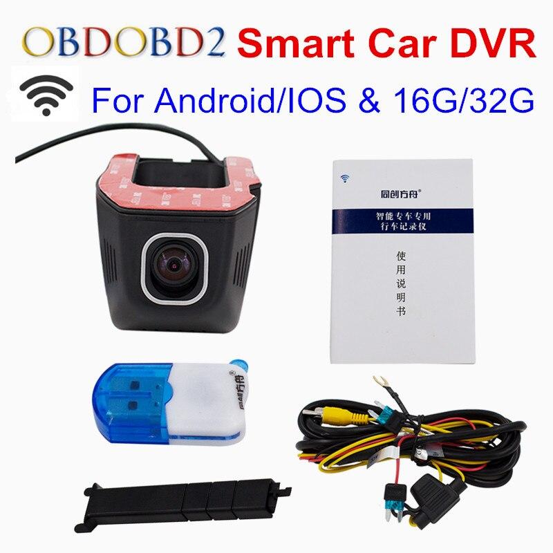 Car DVR DVRs Registrator Digital Video Recorder Camcorder Dash Camera Cam 1080P Night Version Novatek 96658 IMX 322 With WiFi v81 novatek 96655 imx 322 full hd 1080p mini camera car dvrs registrator dash camera cam digital video recorder camcorder