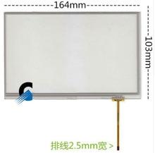 7-дюймовый сенсорный экран 16:9 LMS700KF01 164X103