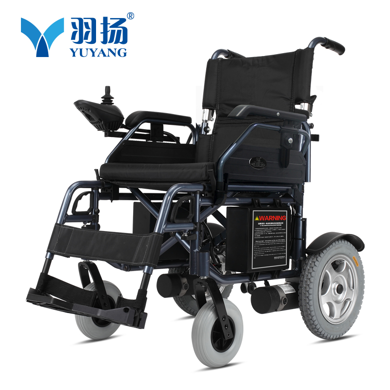 Free shipping High quality Adults Foldable Electric Wheelchair with PU wheels and double soft cushion