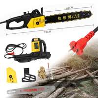 Chainsaw Logging Saw Household High Power Multi function Automatic Plug in Woodworking Electric Saw Chain Saw Electric Chain Saw
