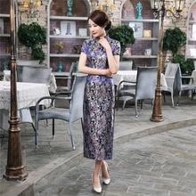 Shanghai Story Long Cheongsam Qipao Traditional Chinese Dress  Long Qipao dress for sale Chinese Qipao dress 3 Color