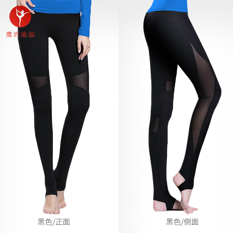 Yoga Pants Long Promotion-Shop for Promotional Yoga Pants Long on ...