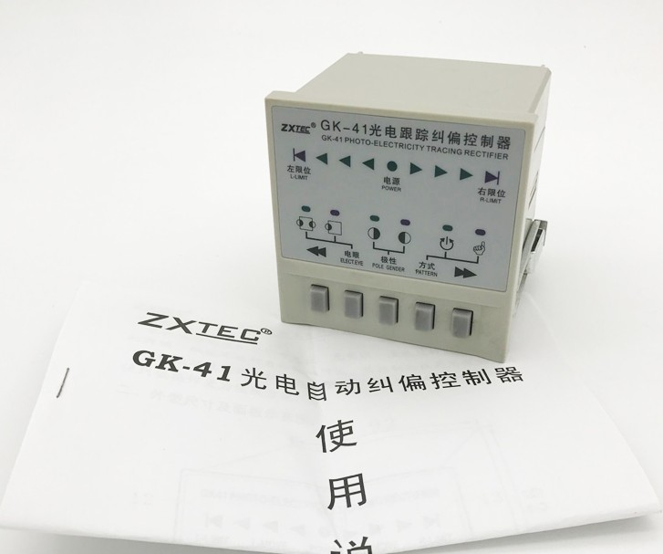 GK-41 PHOTO-ELECTRICITY TRACING RECTIFIER EPC GK4 electricity market reform
