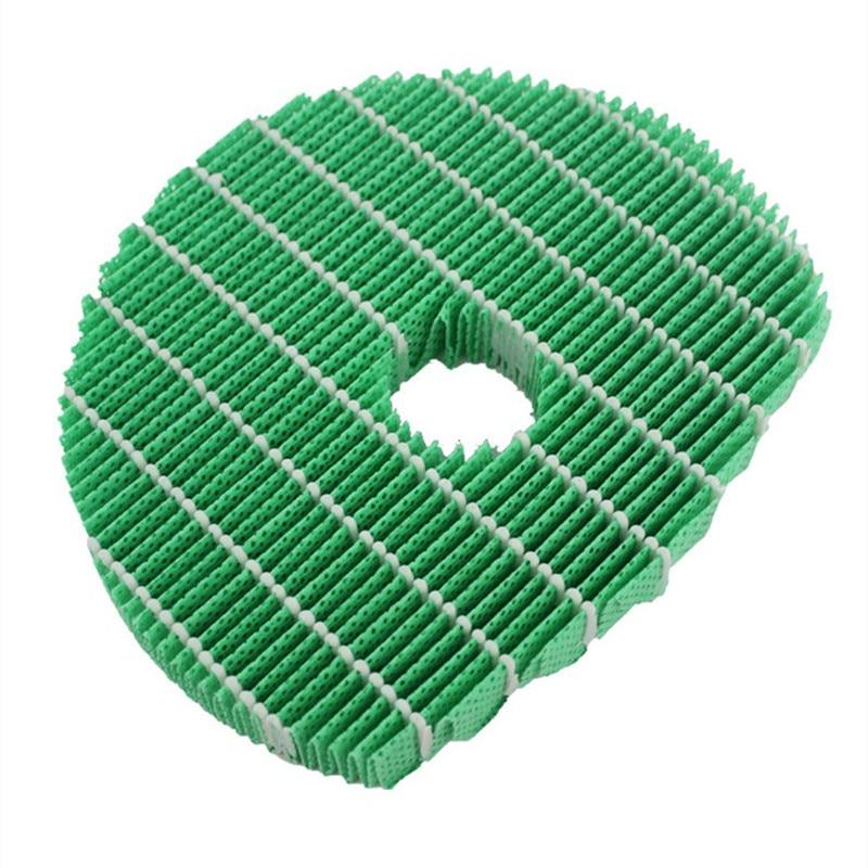 Air purifier purifier FZ-C100MFS for Sharp KC-C70SW / B KC-W200SW KC-W380SW-W series of air purifiers 22.5 * 19 * 3.2 cm adgar fit sharp air purifier kc w380sw w w280 w200 humidifying filter fz c100mfs