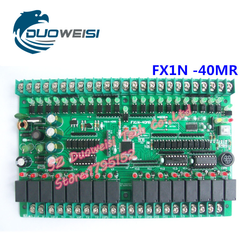 PLC IPC board Relay control board Programmable Controllers MCU board FX1N-40MR FX1N 40MR plc srt2 od04