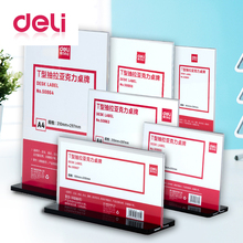 T-type pull acrylic table card horizontal and vertical meeting sign billboard wear-resistant seat display
