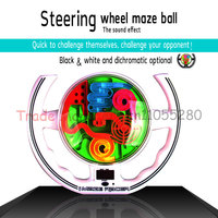Rechargeable Sound Steering Chi magic maze toys, educational toys intellectual development of type 3D space gift for Children