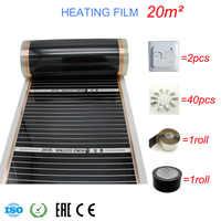 20M2 0.5m 0.8m 1m Width Electric Infrared Under Floor Carpet Laminate Floor Heating Carbon Foil