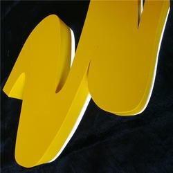 Обувь по заводским ценам из нержавеющей стали светодиодная подсветка письма с акриловой назад, сзади горит металл магазин знаки с