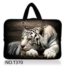 White Tiger Cool 15