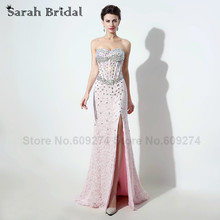 Soft Pink Sweetheart Crystal Dress